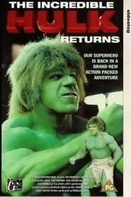 Hulk Stream Deutsch