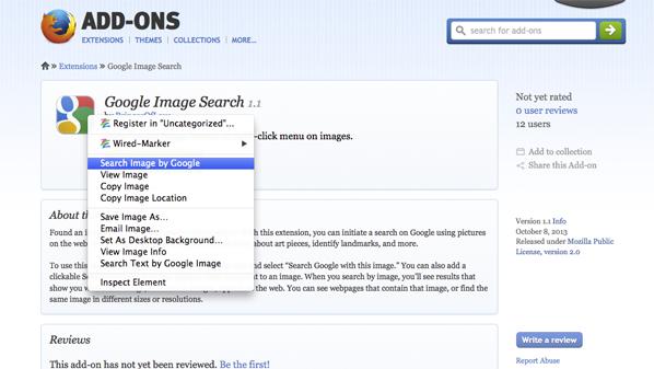يمكن البحث عن أي صورة بكل سهولة في جوجل من خلال الضغط بالزر الأيمن للماوس عليها.