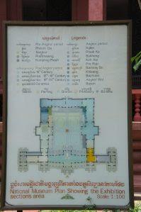 博物館の地図