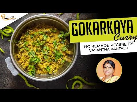GoruChikkudu /Cluster Beans Curry | Telugu Recipe | Vasanth Vantalu