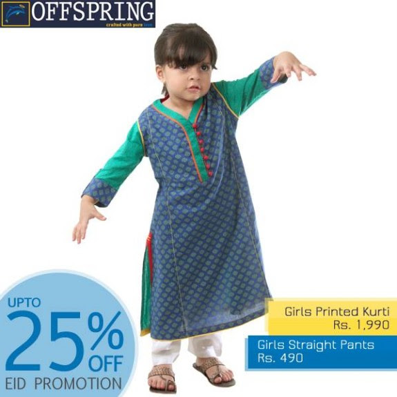 New-Latest-Kids-Child-Wear-2013-Fashionable-Dress-Collection-by-Offspring-4
