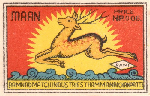 india allumettes 010