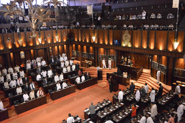 Parliament adjourned due to tense situation