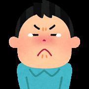 悔しい気持ち 福岡 筑豊の家庭教師