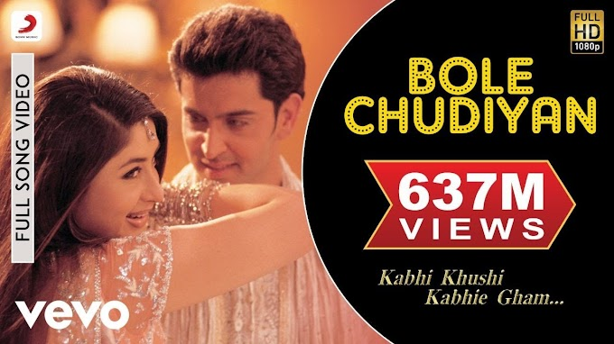 Bole Chudiyan - K3G|Amitabh, Shah Rukh, Kajol, Kareena, Hrithik|Udit Narayan - Alka Yagnik, Amit Kumar, Kavita Krishnamurthy, Sonu Nigam, Udit Narayan Lyrics in hindi