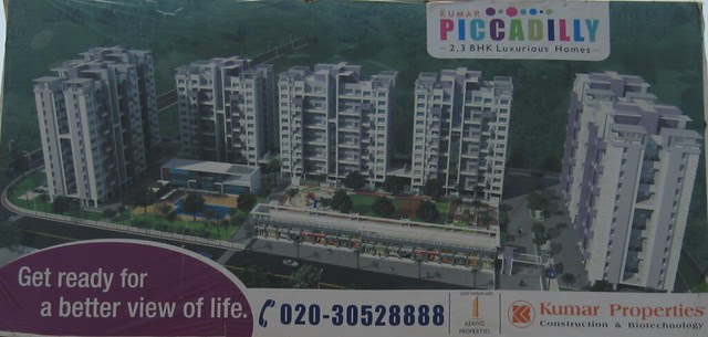 Kumar Piccadilly - 2 BHK & 3 BHK Flats - opp. Akshara International School - Wakad Pune