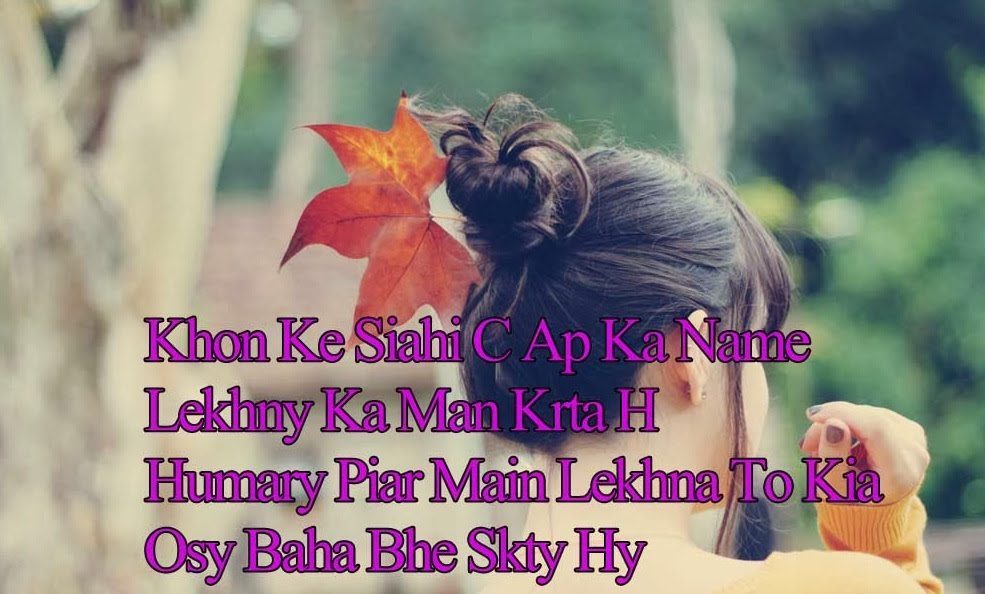 17 BEAUTIFUL HINDI LOVE QUOTES FOR YOU..... - Godfather Style