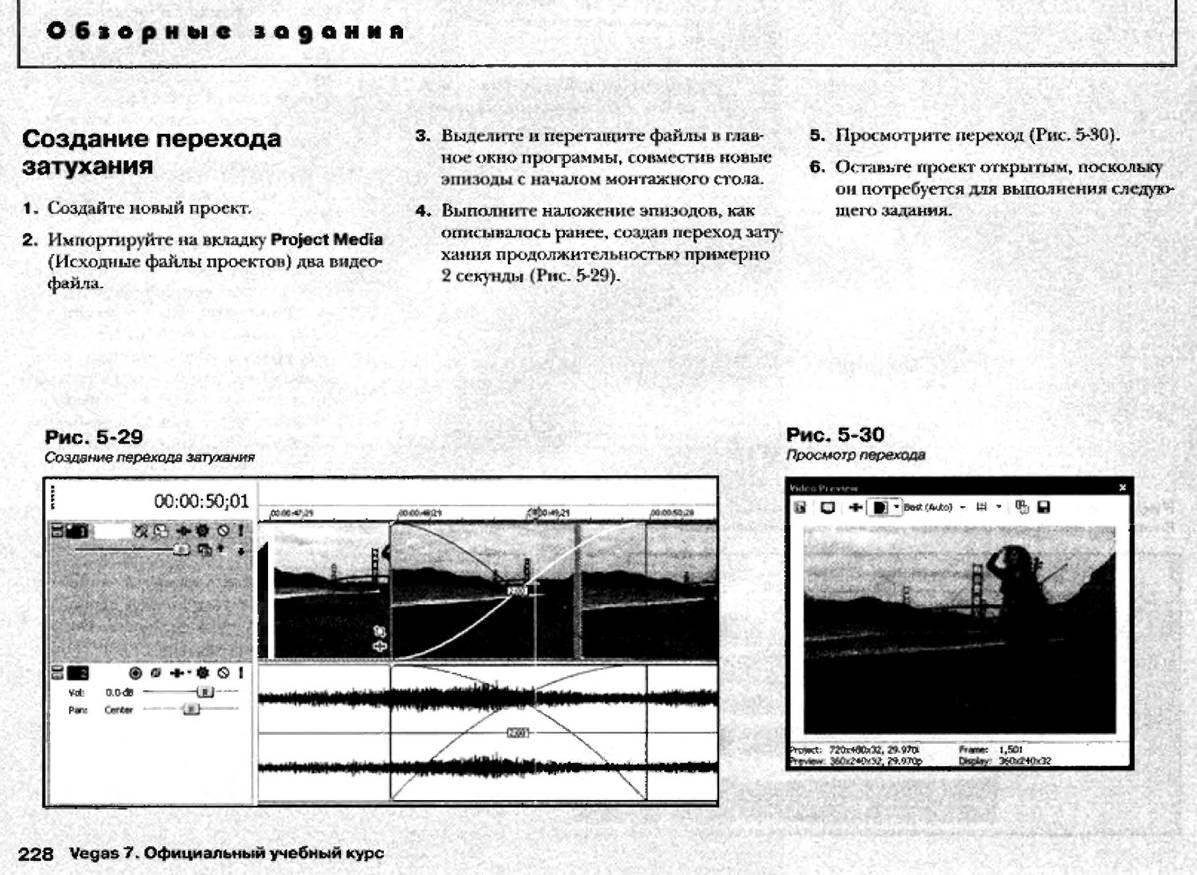 http://redaktori-uroki.3dn.ru/_ph/12/99759816.jpg