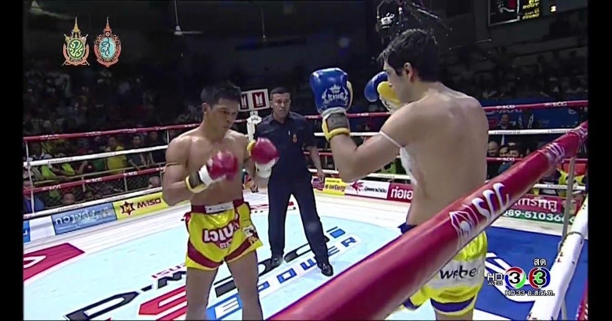 ศึกจ้าวมวยไทยช่อง 3 ล่าสุด 3/5 1 เมษายน 2560 มวยไทยย้อนหลัง Muaythai HD ? https://goo.gl/dNuyS9