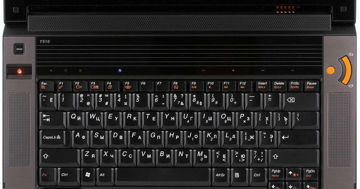 Toshiba Drivers Update Utility Crack Free Download ~ Kaloken