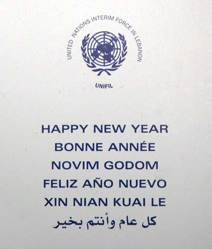 cartolina di buon anno