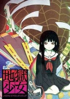 imagen de Jigoku Shoujo