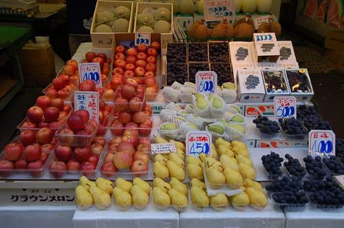 美麗的水果
