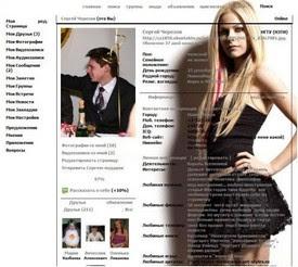 Mail ru игры одноклассники