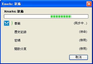 xmarks-02