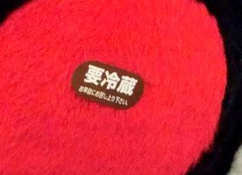 松菱 くまモン 九州物産展,津松菱 九州物産展 くまモン,くまモン 松菱,物産展 松菱 九州