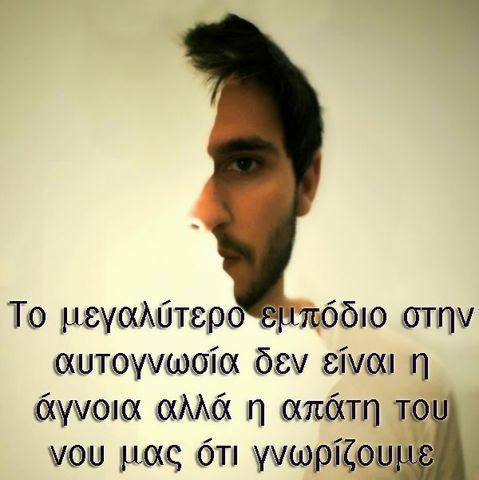 aytoparathrhsh