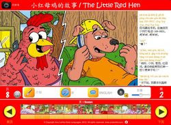 Ana Lomba - Chinese english Multilingual storybook apps