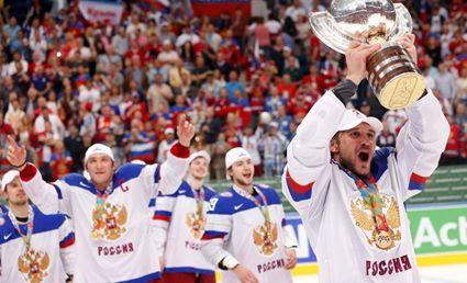 Russia 2014 photo Russia-2014 trophy.jpg