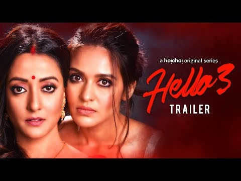 Hello 3 Bengali Movie Trailer