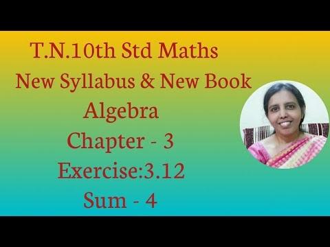 10th std Maths New Syllabus (T.N) 2019 - 2020 Algebra Ex:3.12-4.