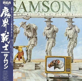 SAMSON shock tactics