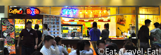 Sky Express- Costa Mesa, CA: Food Court Exterior