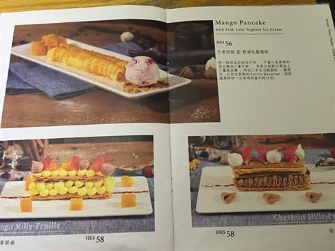 Next Station Dessert的相片 - 旺角