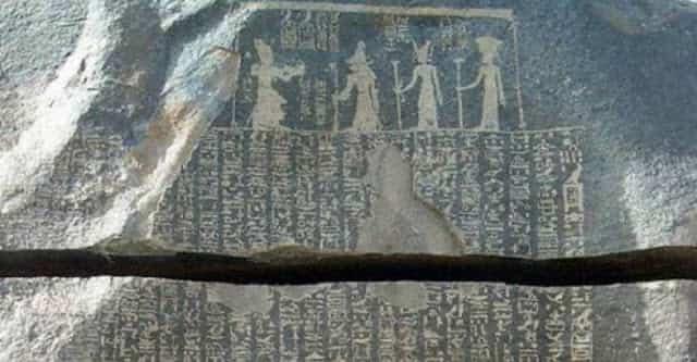 Αποσιωπείται Εξωγήινη Τεχνολογία στις Πυραμίδες που βρήκε ο Sir William Petrie