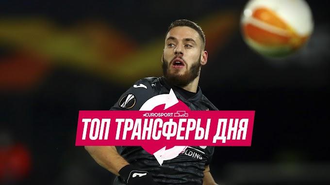Топ-трансферы: «Юве» почти подписал Локателли, «МЮ» продает игроков, а «Бенфика» спасет «Барсу»