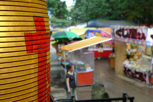 Lanterns of the Zoshigaya Kishibojin Temple 2