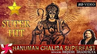 Hanuman Chalisa MP3 Download Audio | Hariharan Gulshan kumar