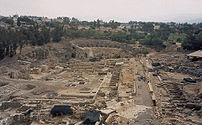 Largest archaeology site in the Middle East.