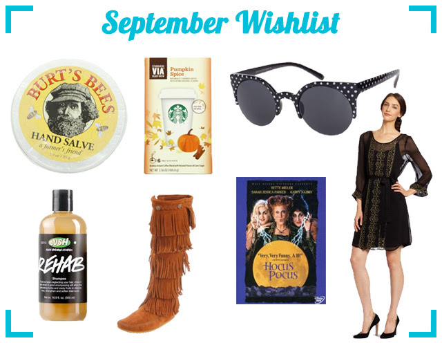 September Wishlist!