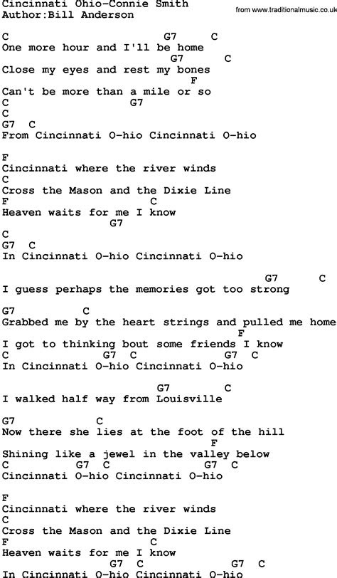 connie smith lyrics