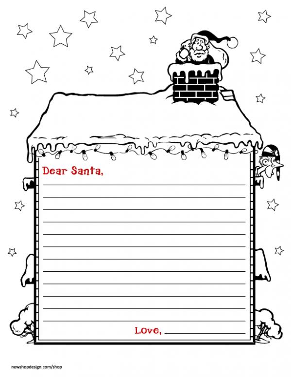 サンタさんに手紙を書くための便箋 サンタさんからの手紙