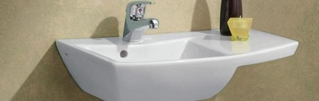 wall mounted sinks Shopping Guide, Home Design Ideas