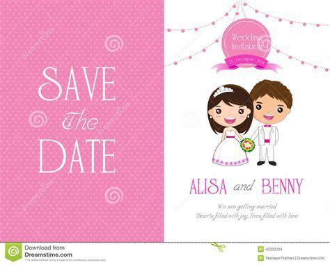 Wedding Invitation Template Card Cartoon Stock Vector