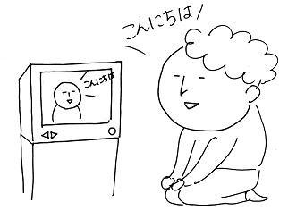 日本語教育のためのイラスト教材