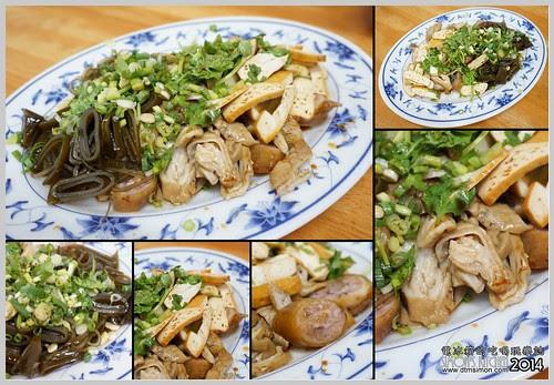 曹記牛肉麵11