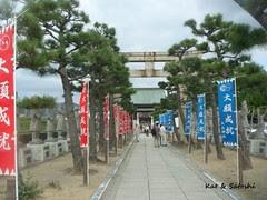 banshuako (5)