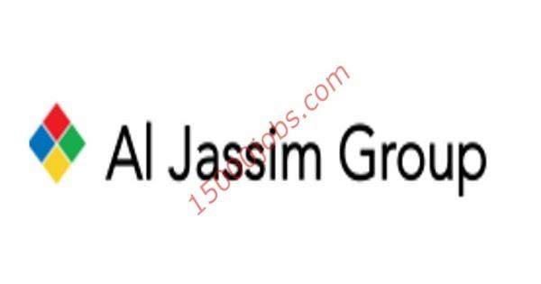وظائف مجموعة الجاسم في قطر لعدد من التخصصات