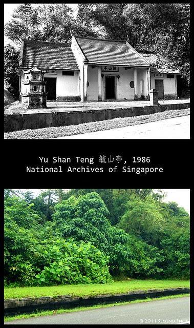 Second Shot - Yu Shan Teng