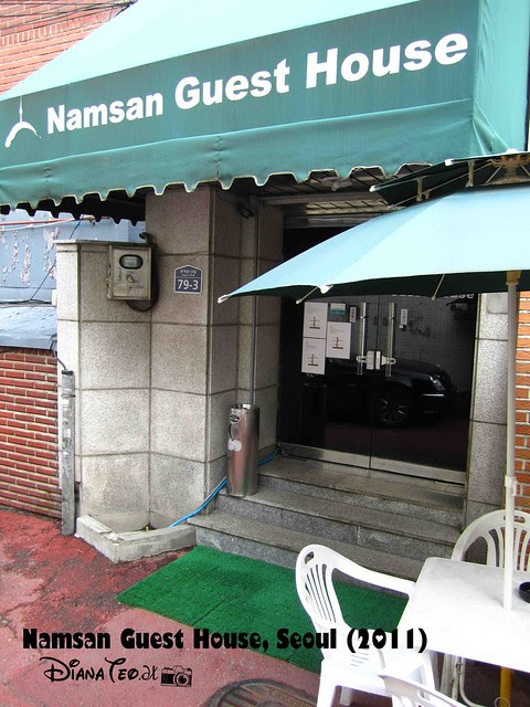 Namsan Guest House 1 01