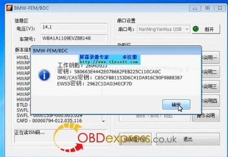 Yanhua-bmw-fem-programmer-add-new-key-(26)