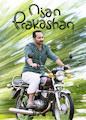 Njan Prakashan