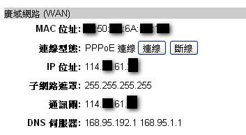 2010_1103_FTP_SERVER_02.png