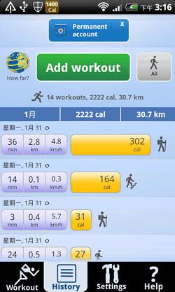 cardio trainer-16