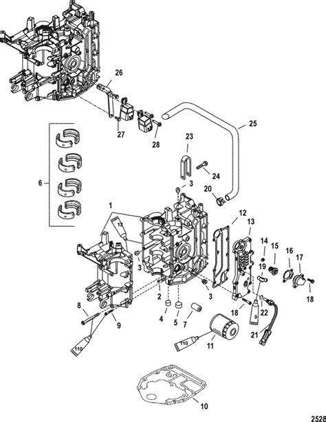 Mercury Marine 30 HP Carburetor (3 Cylinder) (4-Stroke