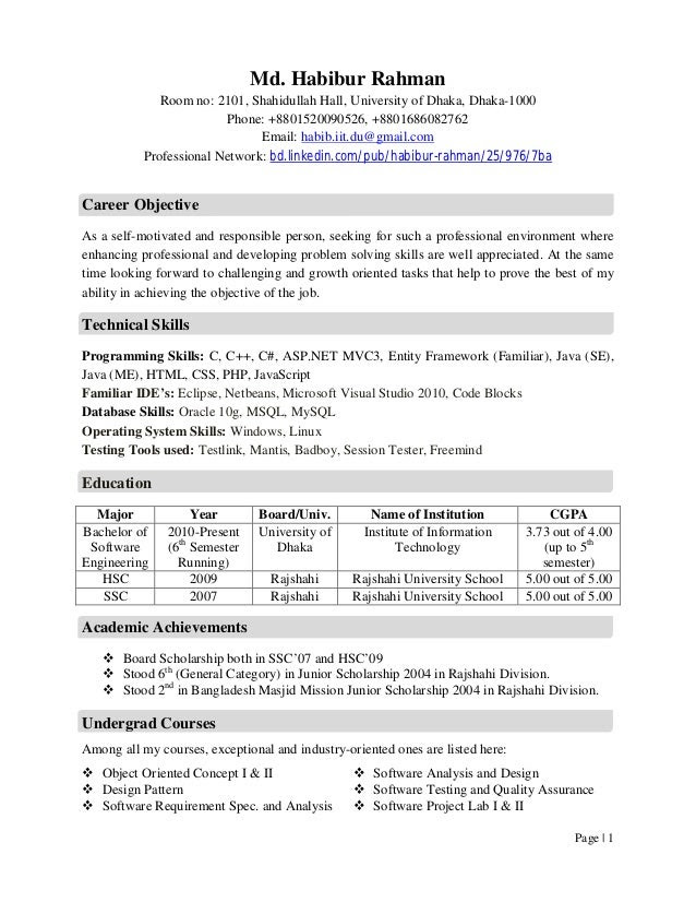 objectives for resume for freshers for software engineers